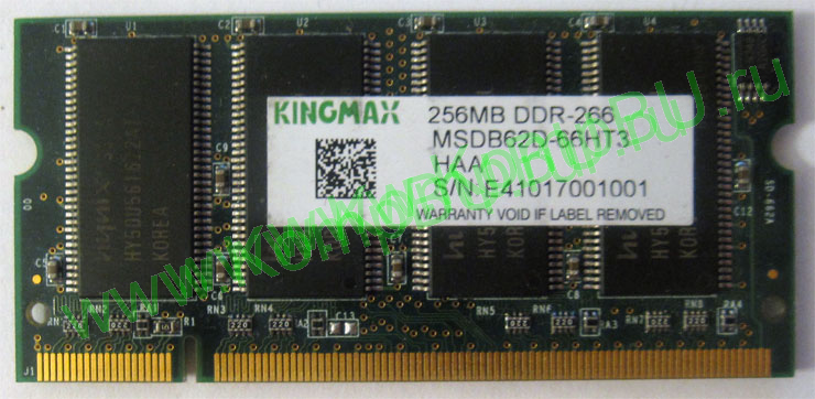 модуль памяти Б/У для ноутбуков 256MB DDR SODIMM DDR266 (PC2100) Kingmax